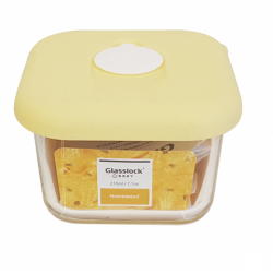 Glasslock - Glass food container square with yellow silicone lid, 210ml (MCSB-021S)